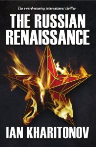 The Russian Renaissance